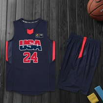 New American basketball clothing USA Basketball clothing custom sweat  quick-drying basketball uniforms competition clothing 1a5ad29ee