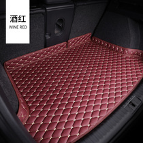 The new BMW X1 Trunk Pad is dedicated to the BMW 5 Series 5203 Series 7 Series x3x5x6x4
