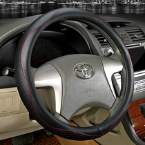 Leather steering wheel cover Toyota Raleigh wich new Crown RAV4 Camry car roller Highlander car handle cover