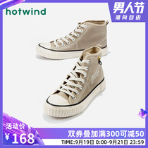 Hot wind 2019 autumn new trend mens lace casual shoes flat youth high canvas shoes H14M9320