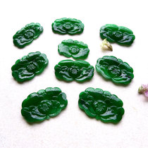 Jade necklace Yangmei rich Jade 19010605 full color spicy green flower hand 9 natural a goods Jade bare stone