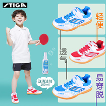 Authentic Sitka childrens table tennis shoes boys and girls Niu sinensis wear-resistant non-slip professional competition training shoes