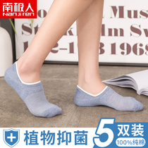 Antarctic man ship socks ladies cotton shallow mouth summer thin silicone anti-slip anti-odor antibacterial socks low help invisible socks