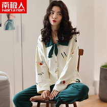 Antarctic pajamas women spring and autumn models cotton long-sleeved summer students Korean version of the fresh autumn and winter two-piece suit home service