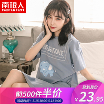 Antarctic pajamas women cotton summer thin section cute cartoon nightdress Princess wind loose girlfriends home service large size