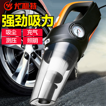 Automobile Vacuum cleaner Car strong special vehicle pumping pump inflatable high-power four-a small domestic car dual use