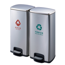 Stainless steel pedal trash Shanghai garbage classification large foot double bucket four three-piece indoor office commercial