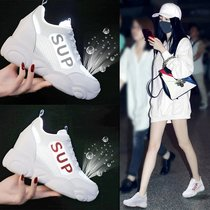 Within the increase in sports shoes female 2019 summer new network Red increased womens shoes at the end of the hollow mesh breathable white shoes