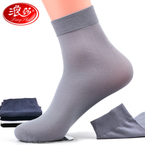 Langsha stockings mens summer thin section deodorant short paragraph autumn socks ultra-thin breathable summer sports socks male stockings
