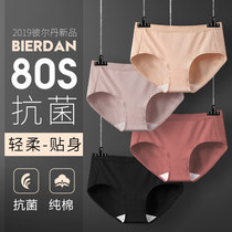 Ladies underwear female cotton antibacterial briefs girls Japanese waist thin section breathable bottom pants solid color student pants