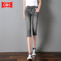 2019 new jeans female seven points summer thin section smoke gray stretch tight was thin feet pants high waist pants