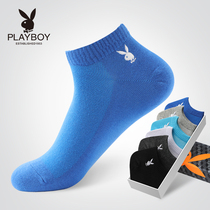 Playboy socks male socks spring and summer sports tide short tube cotton socks boat socks mens thin section breathable leisure