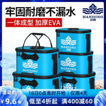 Han Ding live fish barrel fish tank fishing barrel fish barrel eva folding fishing box thick bucket multi-purpose fish barrel