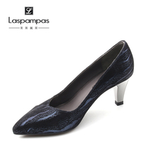 Laspampas Lespes 2019 new counter genuine comfortable sheepskin high-heeled leather shoes