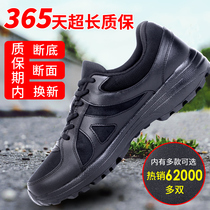 For training shoes male Winter Fire genuine military shoes wear-resistant Ultra-Light Shock Absorption high black 07a for training shoes running shoes