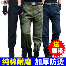 Workclothes pants men wear-resistant loose spring and autumn plus thick labor protection pants site security mens cotton welding work pants
