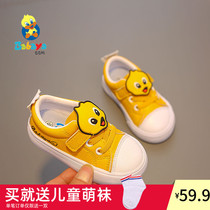 Baba duck toddler shoes soft bottom 2019 autumn new boy baby white shoes 1-3 years old girl board shoes young children