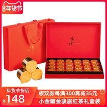Gold canned gold Jun Mei black tea premium authentic yellow buds Jin Jun Mei tea gift box gift gifts gifts