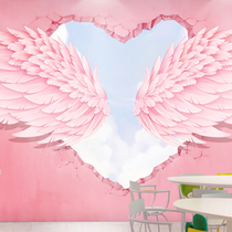 Nordic network red pink wings wallpaper simple art shooting background wall paper ins wind restaurant decoration mural