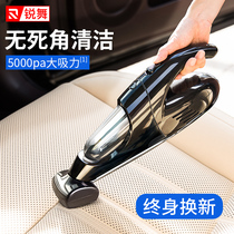 Sharp dance car vacuum cleaner car home high-power strong special car car portable small dual-use
