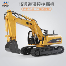 Huina large alloy remote control excavator toys 15 Channel electric excavator children engineering car boy excavator