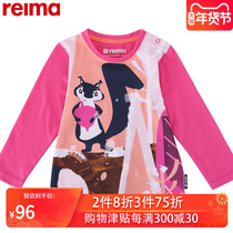 Reima men and women children printed sweat wet fast dry primer shirt UV40 protective long-sleeved T-shirt 2019
