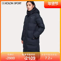 KOLONSPORT can be long down jacket women's goose down thickening long hooded goose down jacket Jacket Han Chao