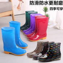 Summer short tube rain boots women non-slip in the tube warm shoes shoes non-slip mens labor car wash water boots kitchen work