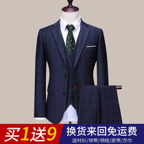 Groom Suit Suit mens wedding three-piece suit gentleman suit slim dress elegant plaid suit male wedding