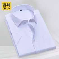 Shirt male Korean version of the tooling short-sleeved shirt mens casual shirt clothes 2019 summer new solid color trend handsome