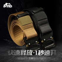 51783 men Cobra Army fan Tactical Belt outdoor Special Forces training belt nylon belt belt