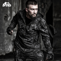 51783 Hunter tactical windbreaker male python pattern camouflage jacket military fans outdoor special forces m65 waterproof jacket