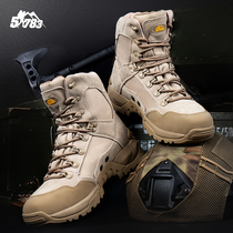 51783 Outdoor spring and autumn tactical Boots high gang combat boots Desert boots 511 Special Forces male army boots Boots Tactical Shoes