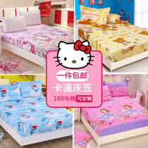 Cotton cartoon bed Li childrens bed Li cotton mat protective cushion cover single piece 1 8m1 2 M 1 5 m custom