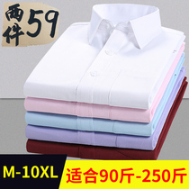 Mens plus fertilizer to increase the shirt long-sleeved fat large size mens white loose business professional tooling short-sleeved shirt