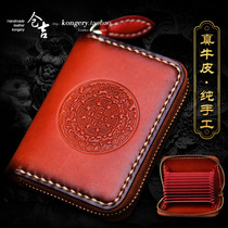 Cang new first layer of red handmade leather men and women anti-theft brush zipper organ card bag retro leather purse