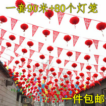 Wedding pennant outdoor lantern hi string flag wedding supplies opening bunting wedding decoration scene layout