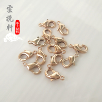 Yunan Xuan pure copper lobster clasp plated color gold and silver 24K gold handmade DIY bracelet necklace accessories