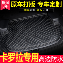 Car Trunk Pad dedicated to 2018 17 Toyota new Corolla 1.2T double rock full surround tail box pad