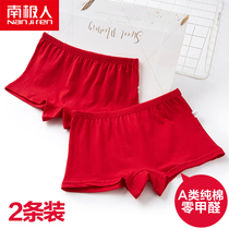 Antarctic children boys and girls underwear the fate of the year Hongyun big red boxer pants cotton four corners of the big boy 12 years old