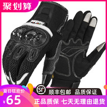 MAD carbon fiber touch screen Knight gloves motocross racing gloves riding anti-Fall anti-skid protective gear summer