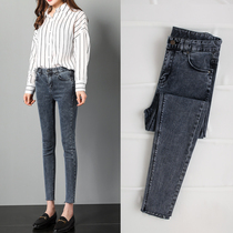 Tide brand high waist jeans autumn 2019 new Korean version of the thin wild tight nine feet pencil pants
