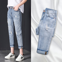 Hole jeans womens nine pants loose tide summer Tide brand autumn new thin section was thin Daddy beggar pants