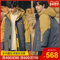 2019 New down jacket men's winter season jacket Korean version of the trend student hooded loose light short handsome