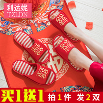Buy one get one red cool slippers lady indoor home couple summer wedding wedding couple slippers male