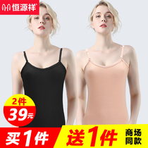 Hengyuanxiang modal small camisole female bottoming no trace wear sleeveless wild sexy within the solid color summer