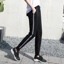 Beam foot sports pants female student Korean version of the Harajuku BF pants spring and autumn 2019 new casual harem pants female
