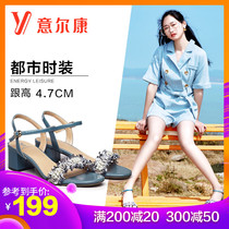 Yi erkang shoes 2019 summer new elegant word buckle sandals female fashion Pearl thick with high-heeled sandals