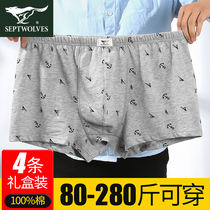 Seven wolves men's underwear men's flat cotton large size fat fat guy 200 pounds plus fertilizer to increase loose Square Pants