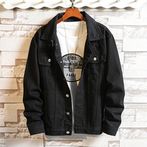 Denim jacket mens autumn New Tide brand Black Lapel Korean loose denim jacket wild mens denim shirt